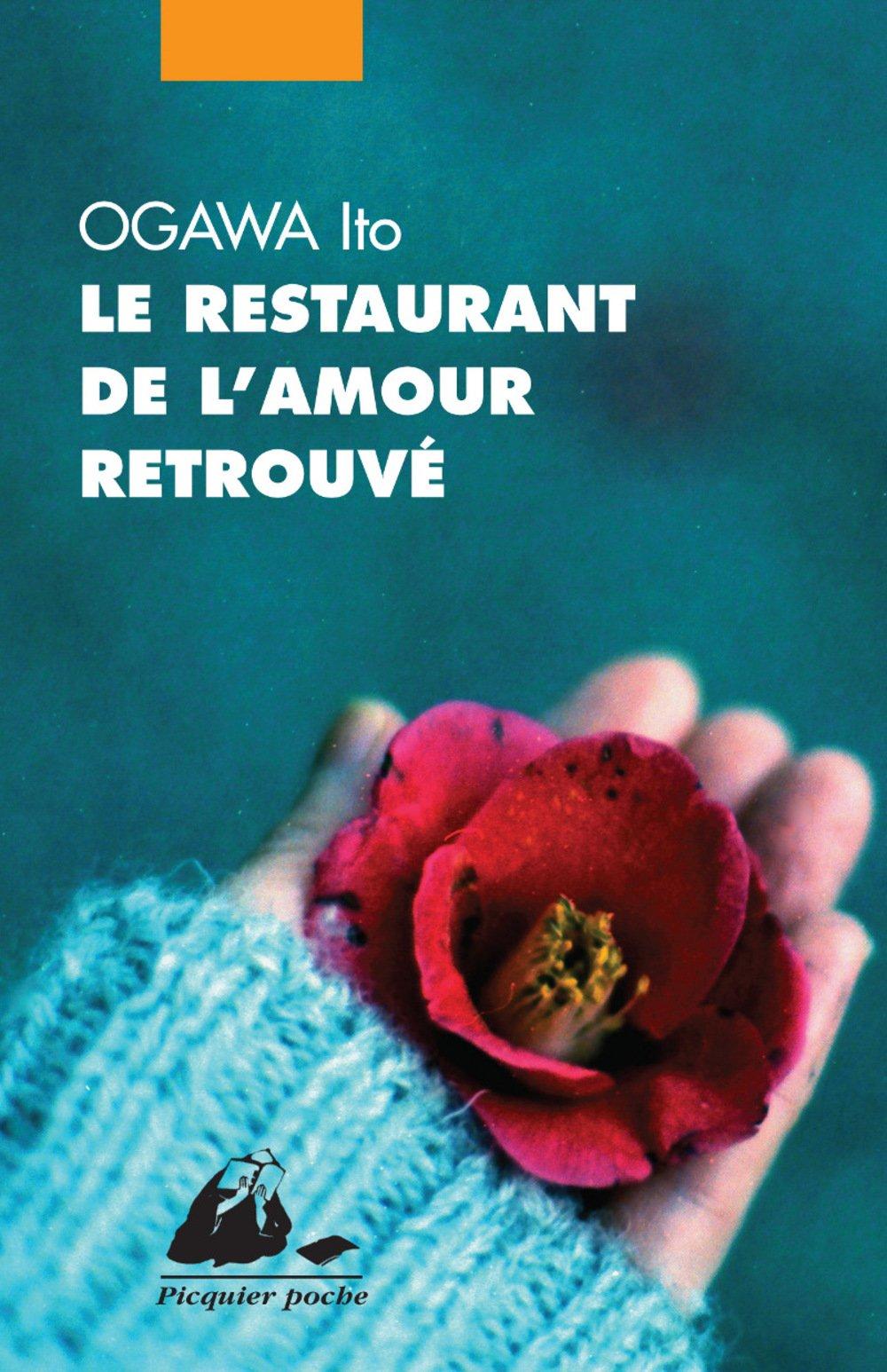 restaurant_amour_ogawa